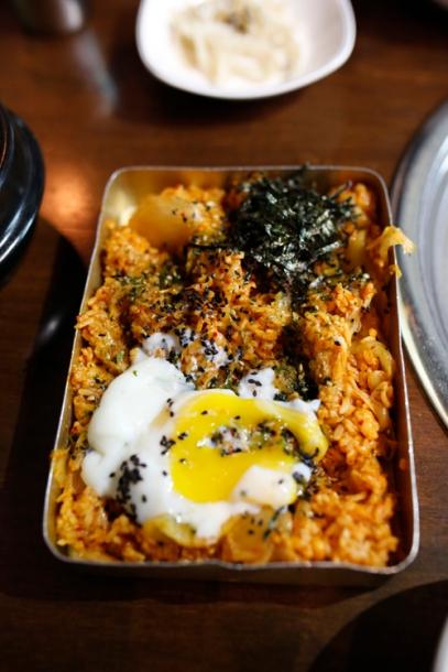 Kimchi Fried Rice.